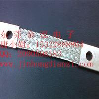 供应铜软连接线生产厂家