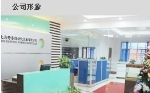 上海持承信息科技有限公司