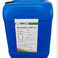 供应木材防虫剂