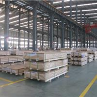 上海骋源金属材料有限公司