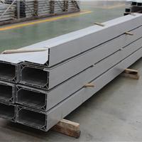 供应建筑模板铝型材