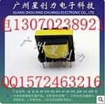 供应EC2834高频变压器 开关变压器