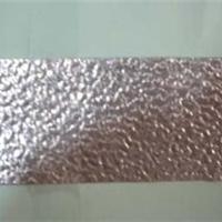 现货供应橘皮压花铝卷 纹理清晰 保证质量
