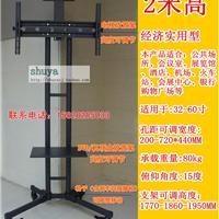 32-60寸液晶电视移动支架落地推车2米高支架