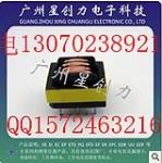供应各种参数EE19卧式/立式多槽高频变压器