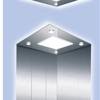 供应厢朗轿厢用LED吊顶灯 平面灯