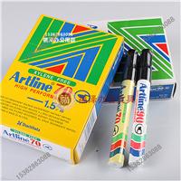 供应日本旗牌Artline雅丽油性记号笔 ek-70