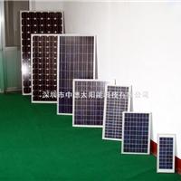 供应深圳太阳能电池板厂家