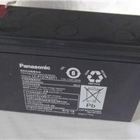 品质好原装松下蓄电池LC-P122R2厂家处理