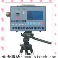 供应CCZ1000型直读式粉尘浓度测量仪