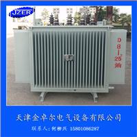 供应河北S11-125KVA/10油浸式变压器