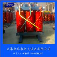 供应SCB10-1250/10低噪音干式变压器