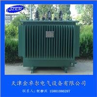 供应S11-(M)-2000/10金卓尔油浸式变压器