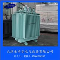 供应河北S11-200/10金卓尔油浸式变压器