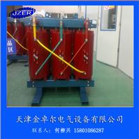 供应SCB10-1600/10金卓尔全新干式变压器