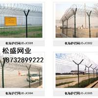 供应包头围栏网_内蒙古松盛刀片刺丝围栏网