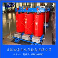 供金卓尔SCB10-2500/10干式变压器