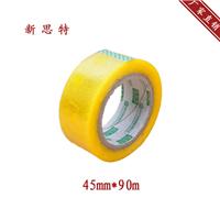 安徽封箱胶带厂家直销透明胶带45*90