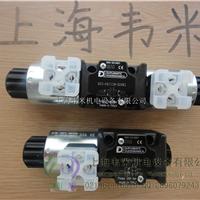 意大利迪普马电磁阀MD1D-S10/55-110V