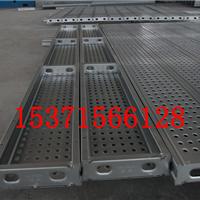 供应镀锌钢跳板,钢脚手板,脚手板,架子板