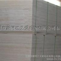 玻镁板 玻镁装饰板 玻镁板厂家 玻镁板价格
