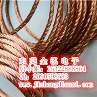 供应TS/TSR铜电刷线【最低优惠】