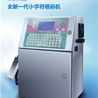 青岛伟仕捷喷码设备有限公司