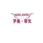 罗曼・蒂克(ROM- ANTIC)