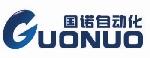 广州国诺缠绕机机械厂