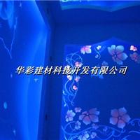 供应梦幻天使漆,梦幻天使漆施工/培训/供应