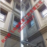 供应观光电梯、客梯、货梯、餐梯钢结构井道