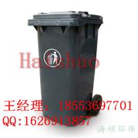 高密环卫垃圾桶生产厂家,昌邑环卫垃圾桶