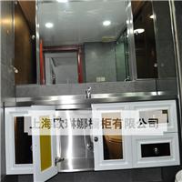 供应不锈钢浴室柜定制 白色纯情派