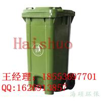 240升塑料垃圾桶,东营公园垃圾桶