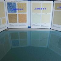 供应硅藻泥色卡价格 恒进硅藻泥色卡批发