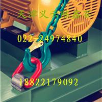 国产高端的80级焊接吊钩