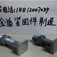 供应马路标牌螺丝,高速指示牌方头螺栓