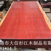 供应红花梨大板  原木大板