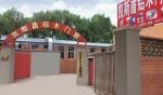 北京凯斯盾铝木门窗有限公司