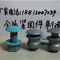 4.8级,8.8级热镀锌护栏螺栓,防盗护栏螺丝