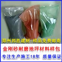 供应金刚砂耐磨地坪厂家供应施工可包工包料