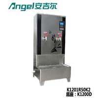 广州安吉尔商用净水机 校园直饮水设备