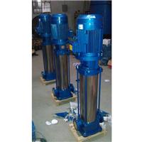50GDL18-15*6多级泵 50GDL18-15*7