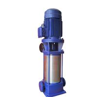 50GDL18-15*2多级泵50GDL18-15*3