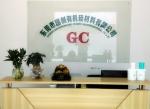 东莞国创高分子材料有限公司