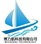 深圳市博力航科技有限公司