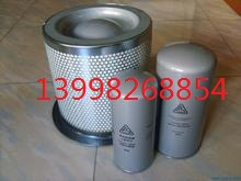 供应复盛SA132-SA120空压机油气分离器芯