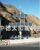 供应深圳太阳能监控发电系统,太阳能电池板