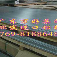 供应2A60耐冲压铝合金价格