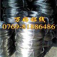 供应进口2A90耐疲劳铝合金线